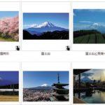 top_m.jpg