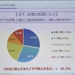 l_is20181129DSC_4948.JPG