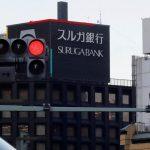 l_sk_suruga.jpg