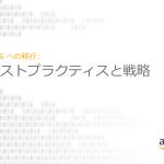 OGP_bit201810011612012836.png