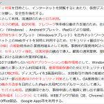 l_mf_fujitsu03.jpg