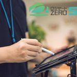 21289_logizard_zero-store01_facebook_image.jpg