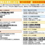 l_mf_somusho02.jpg