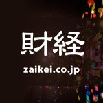 zaikei_og_image.jpg