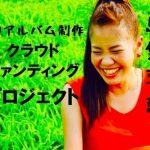 medium_S__140345346.jpg