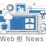news1200.png