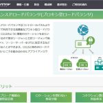 SAKURA01_ogp.jpg