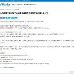 cover_news123.jpg
