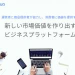 news-node6385-ogp.png