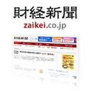 zaikei_reasonably_small.jpg