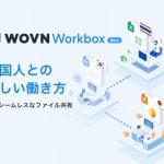 20190621workboxtop_640.jpg
