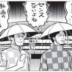 Shueishapn_20190622_109130_2157_1.jpg