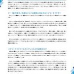 WP_sbcs_azure_1906_01_000001.jpg
