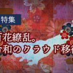 240_news024.jpg