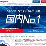 WPX01_ogp.jpg