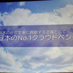 cover_news12.jpg