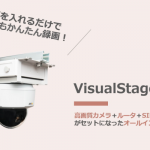 visualstagego.png